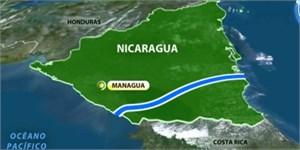 ecco-come-sarebbe-il-canale-in-nicaragua.aspx.png